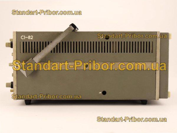 С1-82 осциллограф универсальный - фото 3