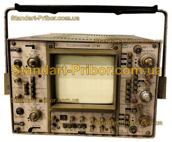 С1-85 осциллограф универсальный - фотография 1