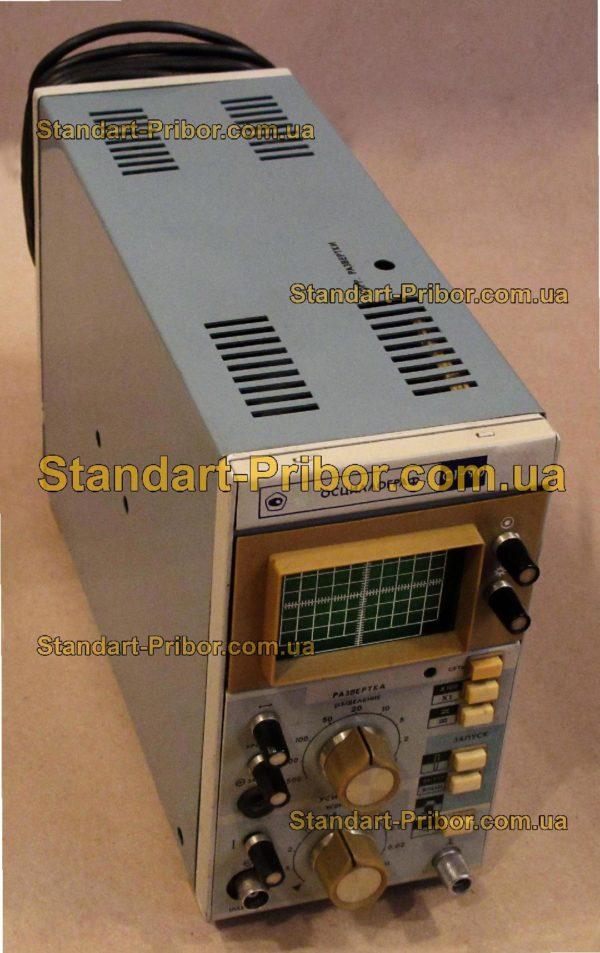 С1-90 осциллограф универсальный - фотография 1