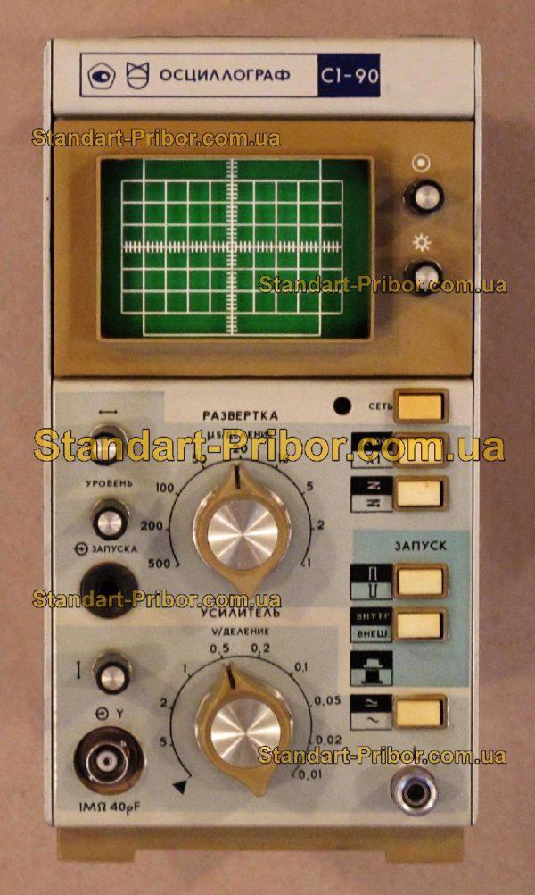 С1-90 осциллограф универсальный - изображение 2