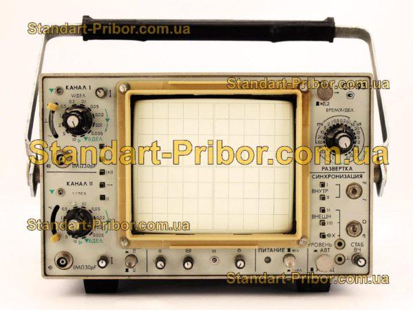 С1-93 осциллограф универсальный - изображение 2