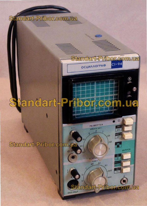 С1-94 осциллограф универсальный - фотография 1