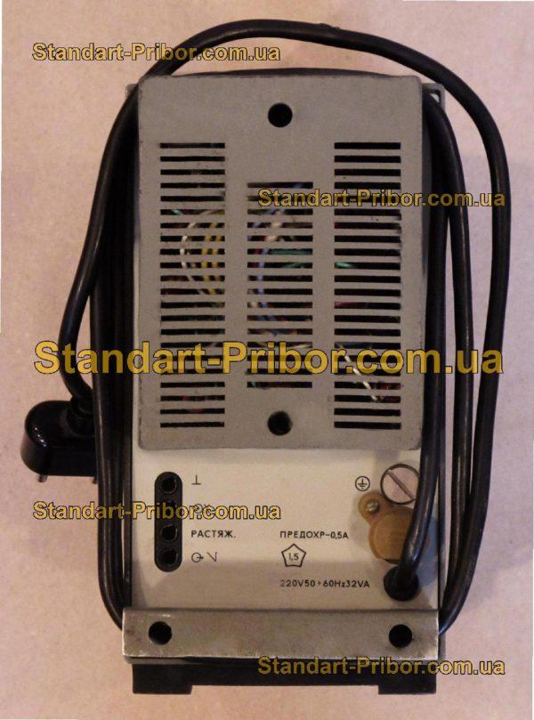 С1-94 осциллограф универсальный - фото 6