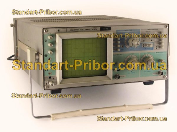 С1-96 осциллограф универсальный - фотография 1