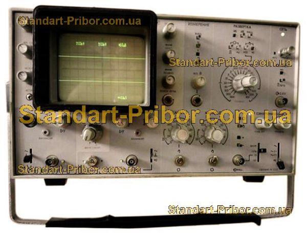 С1-98 осциллограф универсальный - фотография 1