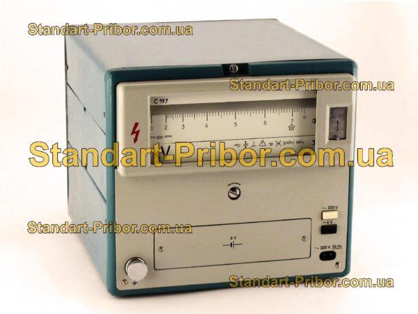 С197 киловольтметр, вольтметр - фотография 1