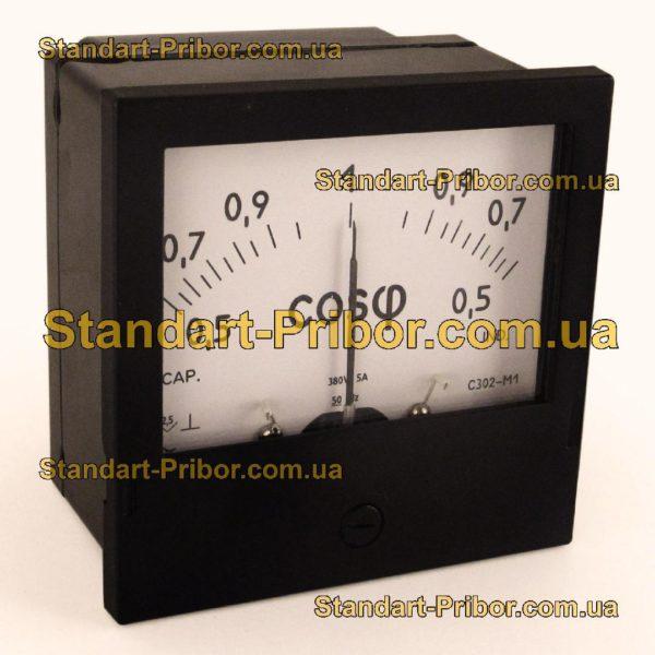 С302 фазометр - фотография 1