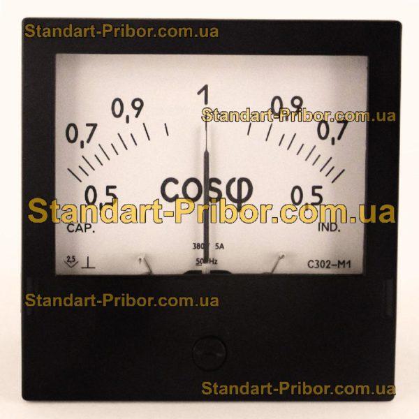 С302 фазометр - изображение 2
