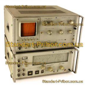 С4-27 анализатор спектра - фотография 1