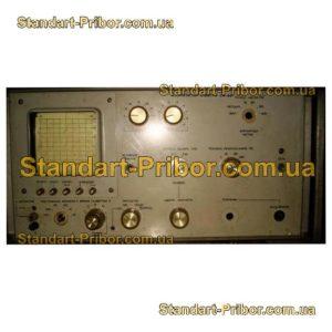 С4-46 анализатор спектра - фотография 1