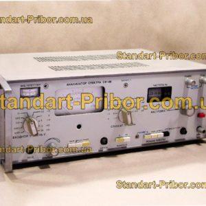 С4-48 анализатор спектра - фотография 1