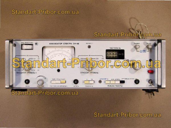 С4-48 анализатор спектра - изображение 2