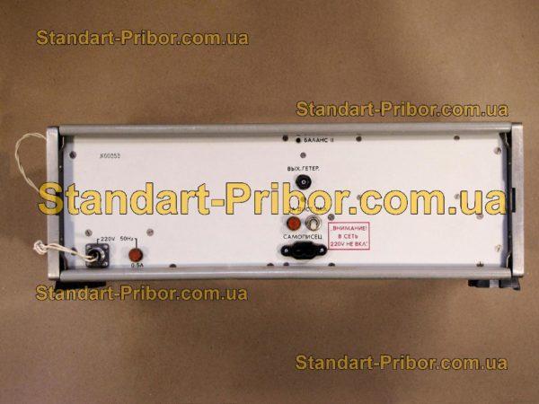 С4-48 анализатор спектра - фотография 4