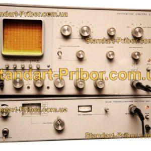С4-49 анализатор спектра - фотография 1