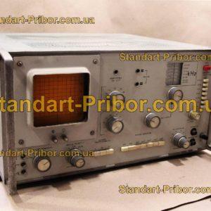 С4-53 анализатор спектра - фотография 1