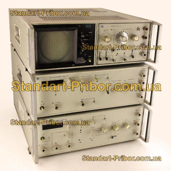 С4-60 анализатор спектра - фотография 1