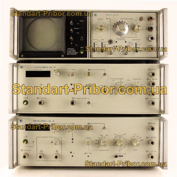 С4-60 анализатор спектра - изображение 2