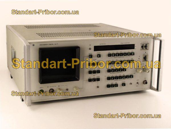 С4-77 анализатор спектра - фотография 1