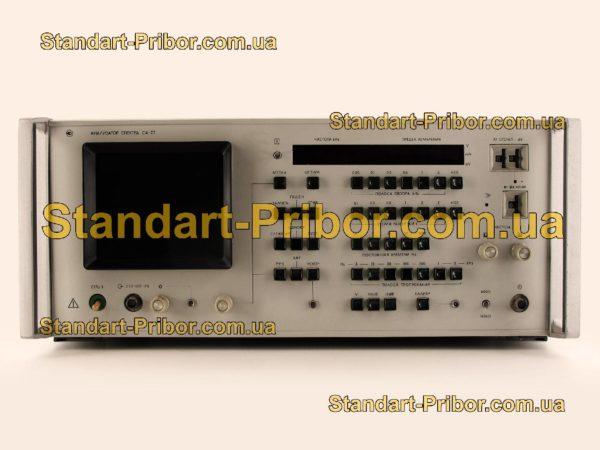 С4-77 анализатор спектра - изображение 2