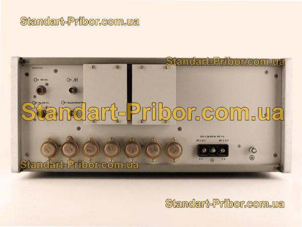 С4-77 анализатор спектра - фотография 4