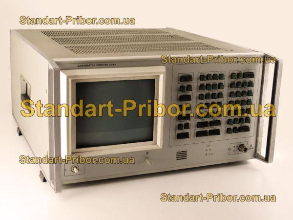 С4-82 анализатор спектра - фотография 1