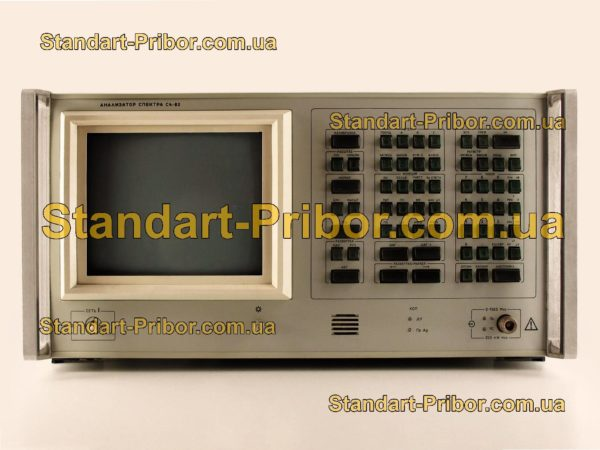 С4-82 анализатор спектра - изображение 2