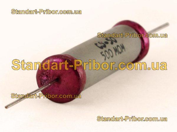 С5-50 резистор микропроволочный - фотография 1