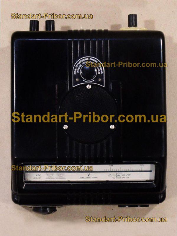 С50/5 вольтметр электростатический - изображение 2