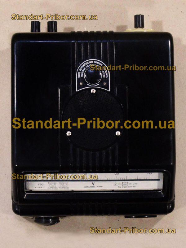 С50 вольтметр, киловольтметр - изображение 2