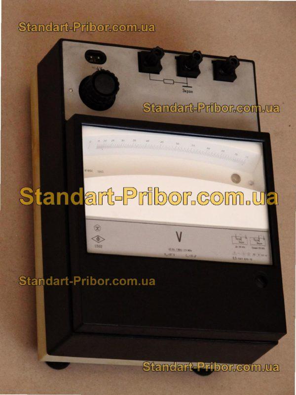 С502 вольтметр, киловольтметр - фотография 1