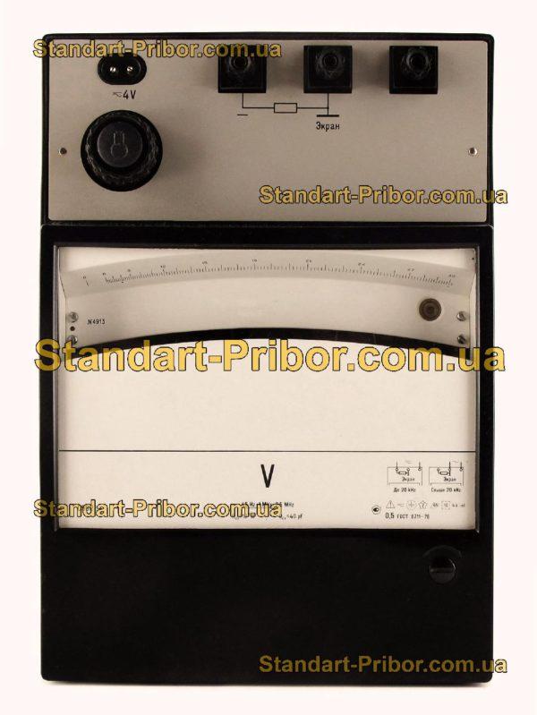 С5021 вольтметр, киловольтметр - изображение 2