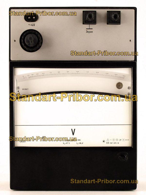 С5023 вольтметр, киловольтметр - изображение 5