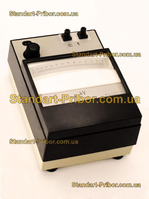 С5028 вольтметр, киловольтметр - фотография 1