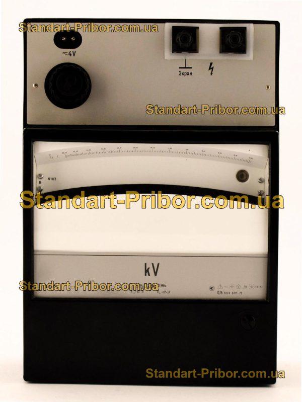 С5028 вольтметр, киловольтметр - изображение 2