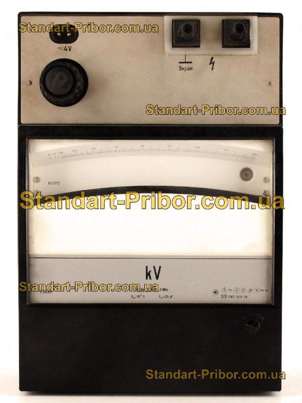 С5029 вольтметр, киловольтметр - изображение 5