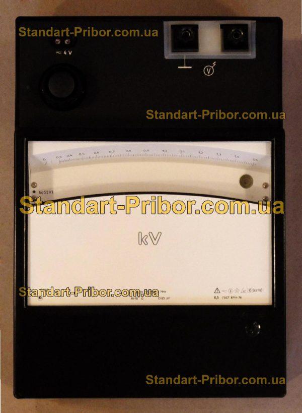 С510 вольтметр, киловольтметр - фото 3