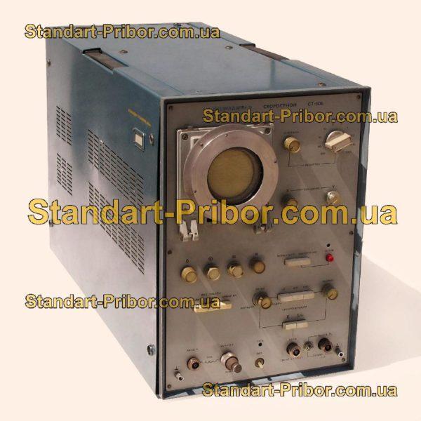 С7-10Б осциллограф стробоскопический - фотография 1
