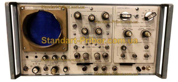 С7-12 осциллограф стробоскопический - фотография 1