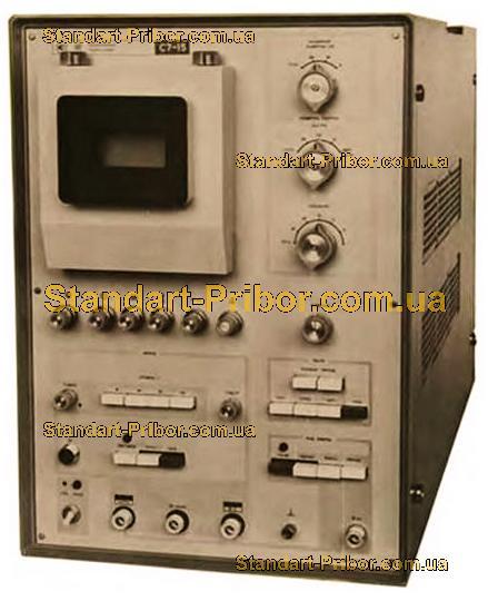 С7-15 осциллограф стробоскопический - фотография 1