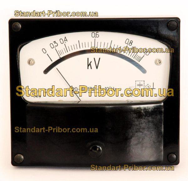 С75 вольтметр, киловольтметр - фотография 1
