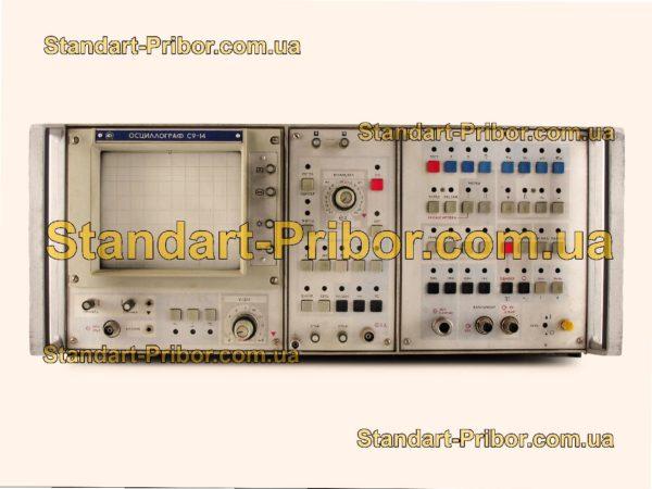 С9-14 осциллограф специальный - изображение 2