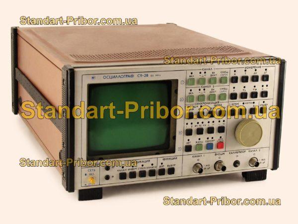 С9-28 осциллограф специальный - фотография 1