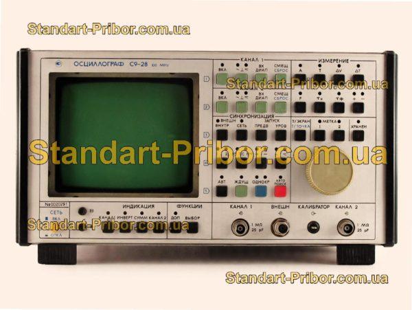 С9-28 осциллограф специальный - изображение 2