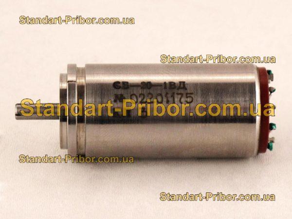 СБ-20-1ВД кл.т.3 сельсин бесконтактный - изображение 5