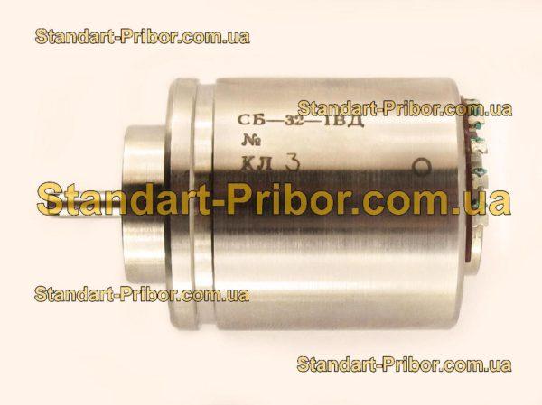 СБ-32-1ВП сельсин бесконтактный - фотография 4