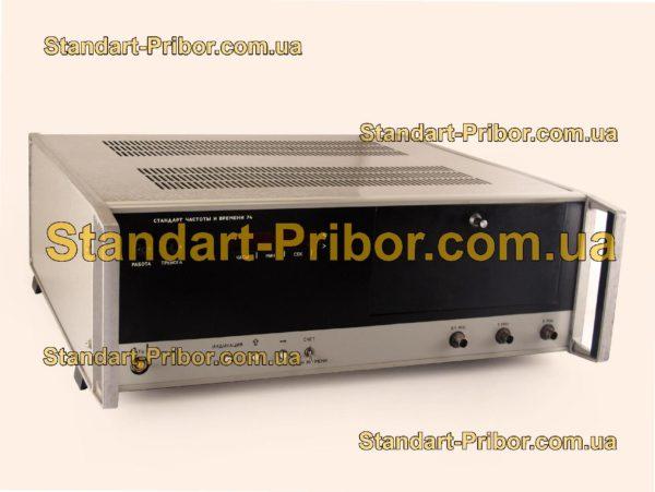 СЧВ-74 стандарт частоты, времени - фотография 1