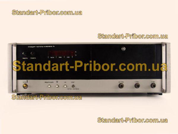 СЧВ-74 стандарт частоты, времени - фото 3