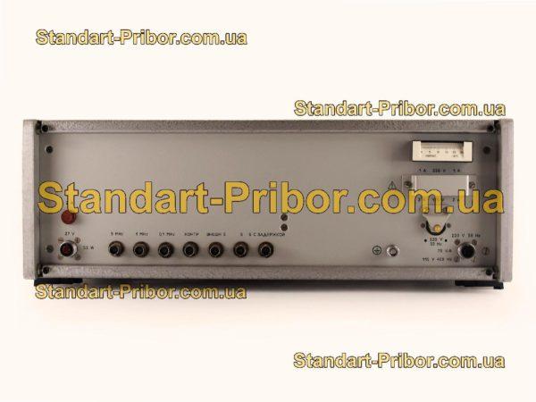 СЧВ-74 стандарт частоты, времени - изображение 5