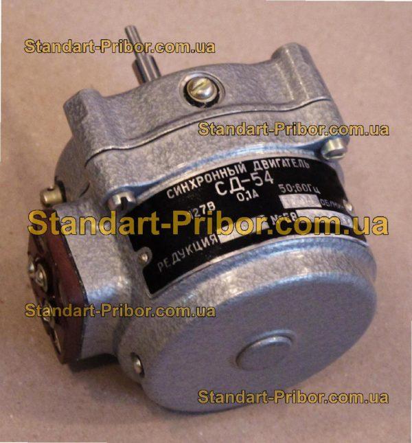 СД-54 10.94 1/137 двигатель конденсаторный синхронный - фотография 1
