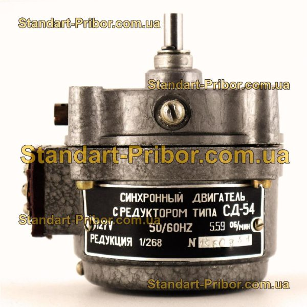 СД-54 19.59 1/76.56 двигатель конденсаторный синхронный - изображение 5